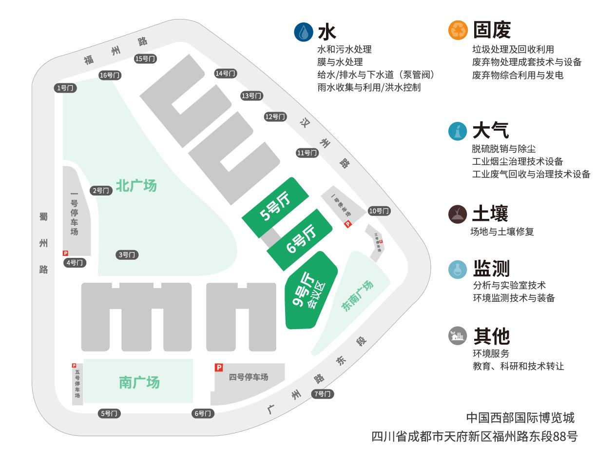 成都环博会2.jpg